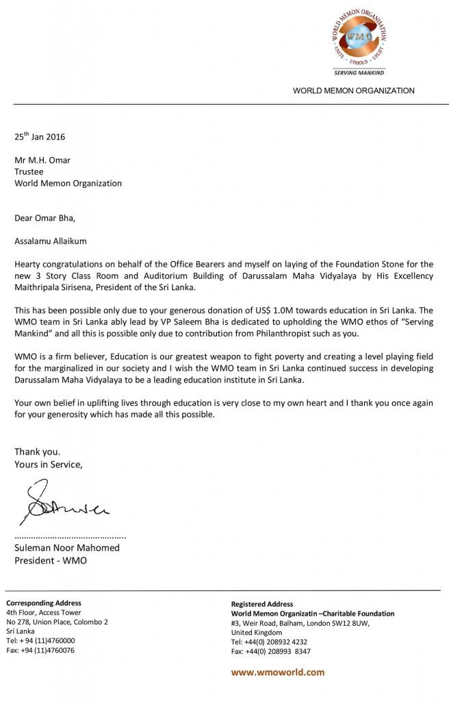 Microsoft Word - M H Omar letter.docx