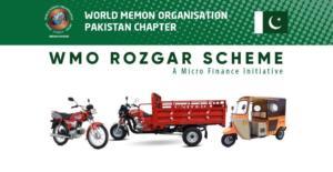 Rozgar Scheme (WMOPC)