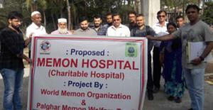 Palghar Hospital (WMONIC)