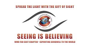 The Gift of Sight