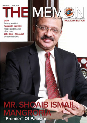 July 2015 Edition