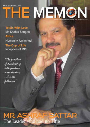 August  2015 Edition