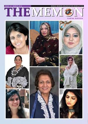 March 2016 Ladies Edition