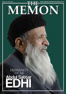 July 2016 Edition