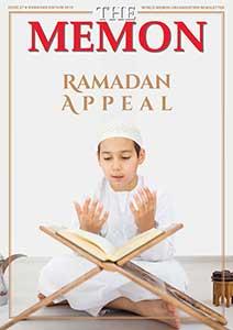 April 2019 Ramadan Edition